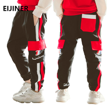Teenage Boys Children Sports Pants Cotton Casual Trousers for Boys Clothing Spring Harem Pants Kid Sportswear 5 -16 Year цена 2017