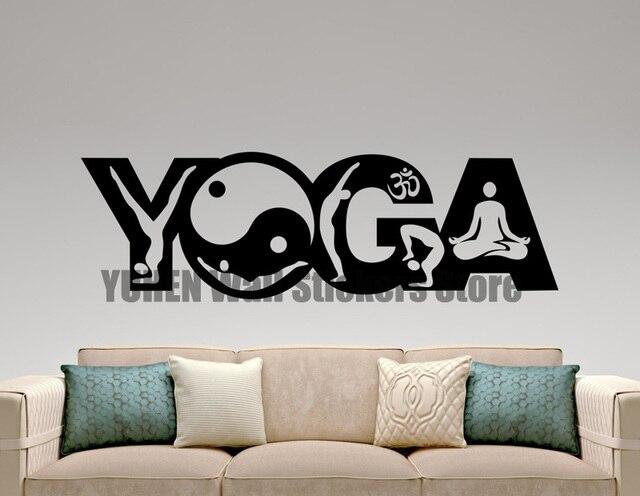 etiqueta de la pared calcomana de vinilo diseo de interiores casa yoga yoga studio decoracin dormitorio