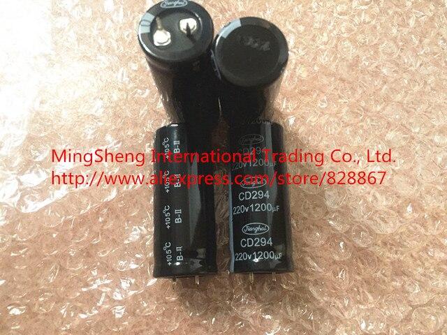 Original new 100% CD294 220V1200UF 25*60 volume electrolytic capacitor instead of 200V1500UF (Inductor)