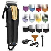 Профессиональная ограниченная машинка для стрижки волос, электрический триммер для волос для мужчин, регулируемая машинка для стрижки волос, мощная стрижка, перезаряжаемая