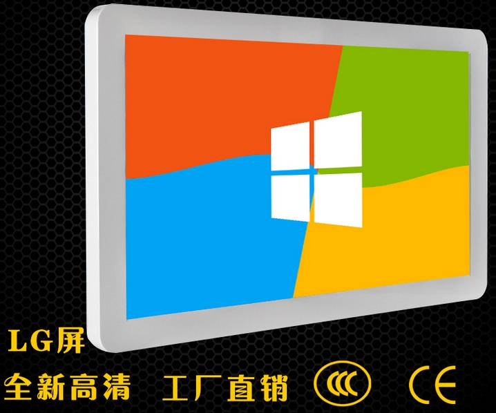 22 32 42 46 55 65 70 inch desktop pc touch screen all in one windowss OS touch screen all in one computer kiosk