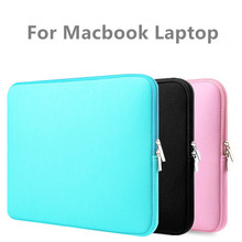 Fanshu Laptop Bag Zipper Soft Sleeve 11 12 13 14 15 inch Bag Case for MacBook Air pro Ultrabook Notebook Tablet Portable free shipping 11 12 13 14 15 15 6 inch laptop sleeve computer case for macbook air pro retina ultrabook tablet protable soft bag