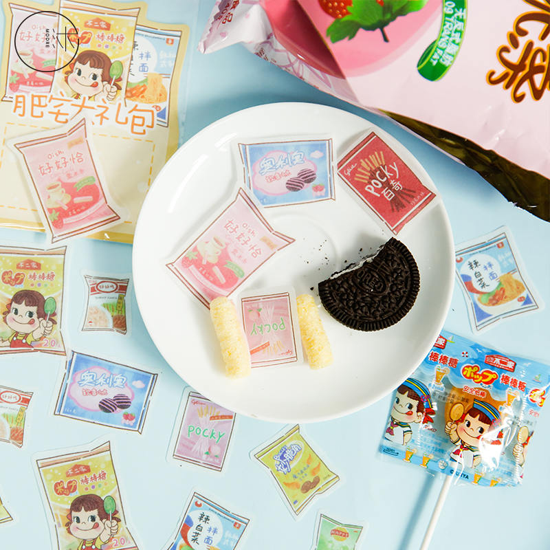 Snack Series Ice Cream Bullet Journal Decorative Washi Stickers Scrapbooking Stick Label Diary Stationery Album Stickers