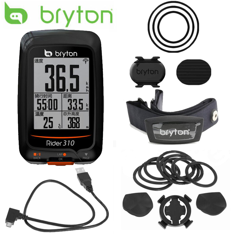 Bryton Rider 310 Enabled Waterproof GPS Bike bicycle computer speedometer 2018 NEW
