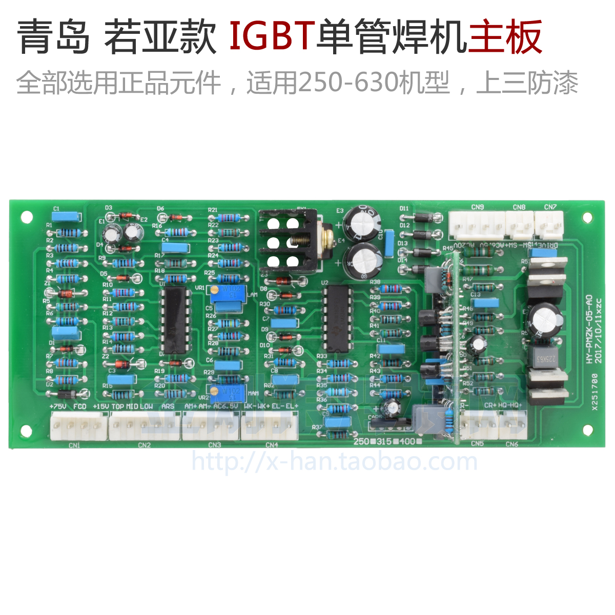New Ydt Qingdao Igbt Single Pipe Zx7 Inverter Welder Motherboard Pcb Circuit Board Assembly Buy Boardpcb Control Repair Parts