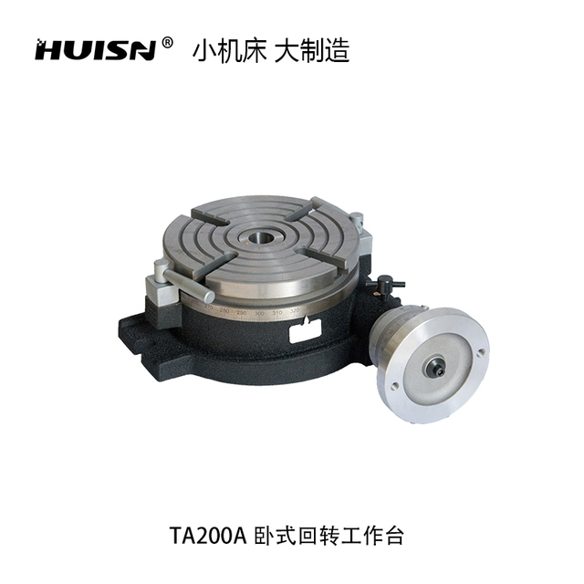 Ta200a Horizontal Rotary Table Milling Machine Accessories 8 Inch