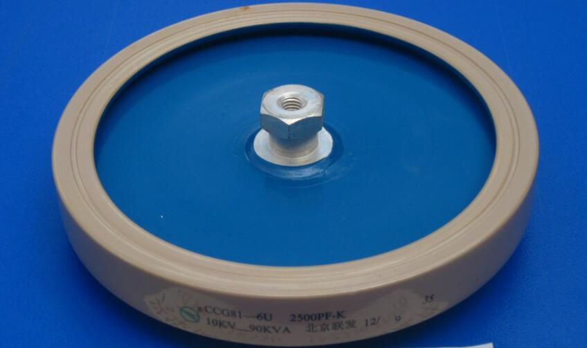 Round ceramics Porcelain high frequency machine new original high voltage CCG81-6U 2500PF 10KV 90KVA