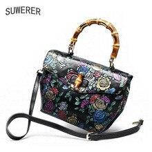 цена на SUWERER2017 new high-quality fashion luxury brand handbag genuine leather shoulder bag counter genuine, female well-known brands