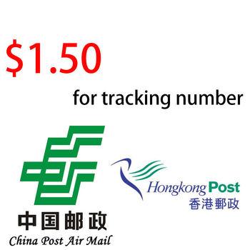 1 50 usd specjalny link do wysyłki pocztą lotniczą zarejestrowaną w chinach tanie i dobre opinie Dodatkowa opłata
