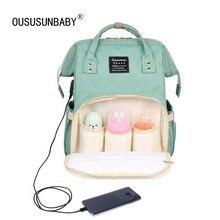 Модные Мумия материнства рюкзак для подгузников мешок большой Ёмкость мама детская сумка Многофункциональный Открытый Путешествия Пеленки сумки для ухода за ребенком