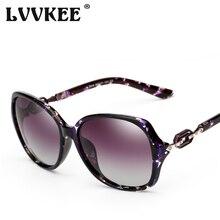 2017 Gorgeous LVVKEE Nueva Moda gafas de Sol Polarizadas Las Mujeres Diseñador de la Marca de Gran Tamaño Gafas de Sol UV400 gafas de sol mujer Femenina