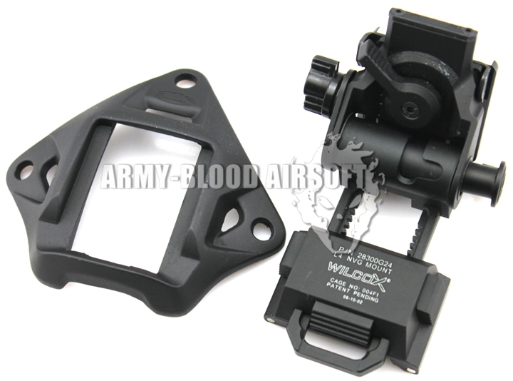 CNC Wilcox L4 G25 NVG Mount Night Vision stents even aluminum Ops-Core VAS Shroud (BK TAN) 5 5 2
