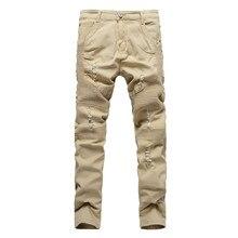2017 khaki байкер джинсы микро эластичность складки джинсы уличная брюки ретро мода сжатия брюки мото брюки мужчины