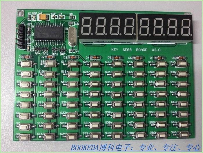 Free Shipping   IIC Interface Driver 8 LED Digital Tube 64 Keyboard Module ZLG7290 Development Board