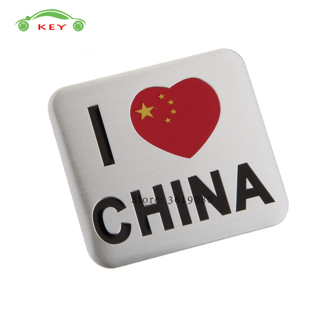 Logo Stickers China