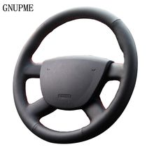 GNUPME Black Artificial Leather Car Steering Wheel Cover for Ford Focus 2 2005-2016 Special hand-stitched Steering Covers недорого