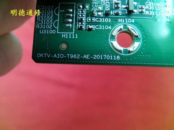 L65m5-az main board dktv-aio-t962-ae-20170118 screen MI65TV (M65)