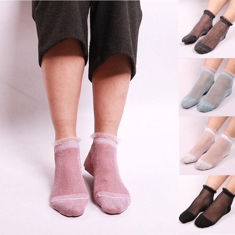 d666b5e78fa Αγορά Γυναίκες   s Κάλτσες   καλσόν