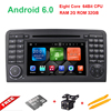 7 Eight Core 2GB RAM 3G WIFI Android 6 01 Car DVD Radio For Mercedes Benz