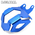 BJGLOBAL Motorcycle Aluminium Front Brake Pump Fluid Tank Reservoir Guard Protector Cover For BMW F800GS F700GS