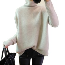 FRSEUCAG Best selling casual high collar loose cashmere sweater ladies knit long sleeve short coat bottoming sweater pullover(China)
