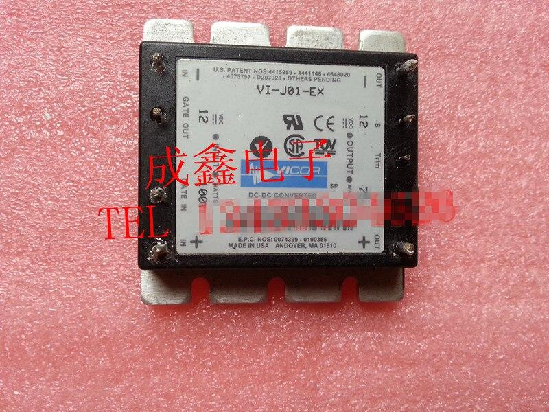 все цены на Quality assurance import VI-J01-EX power DC9-18V12V turn DC12V75W isolated онлайн