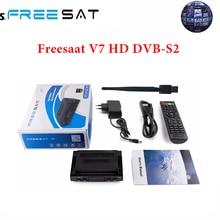 2pcs Freesat V7 DVB-S2 HD Digital Tv Receiver decoder usb wifi 1080P HD satellite rreceiver For free 1 year Cccamd cline server