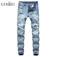 Gersri Male hole European American style denim trousers pants Fashion New Men's Casual Patch Jeans High Street New Brand Pants
