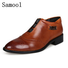 Fall Genuine Leather Mens Dress Shoes, Cow Leather Oxford Shoes For Men, Lace-Up Business Men Shoes,Classic Men Wedding Shoes