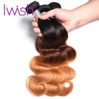 1b/4/27 Brazilian Body Wave Ombre Hair Bundles 3 / 4 Bundle Deals Hair Extensions Remy Iwish Weave Bundles Colored Bundles