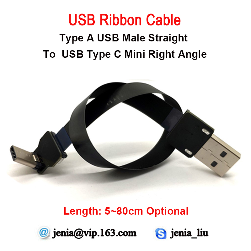 5cm To 80 Cm FPV USB FFC Super Soft Ultra Thin Flat FPC AV Ribbon Cable USB Male Type C Right Angle To Type A Straight