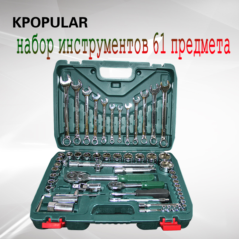 Set Of Tools 61pcs Set Of Tools Automatic Hand Tools Key Sleeve Repair Car Kit Professional Set Of Tools