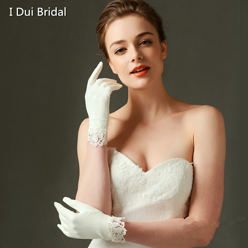 Matte Satin Bridal Gloves Short Lace Trim Ivory Wedding Bridal Accessory Wrist Length Wedding Glove