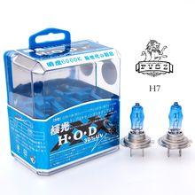 HOD H7 100W 6000K Super Bright Car White Light Bulbs (Pair/DC 12V) hod h11 100w yellow car light bulbs 2 pack dv 12v