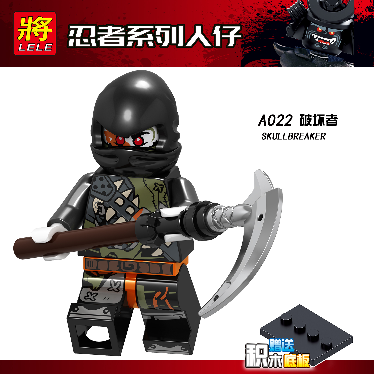 Imported From Abroad Technic Gold Ninjago Compatible Legoinglys Golden Building Blocks Figures Lot Kai Jay Cole Educational Boy Toys 4 In 1 Toys & Hobbies