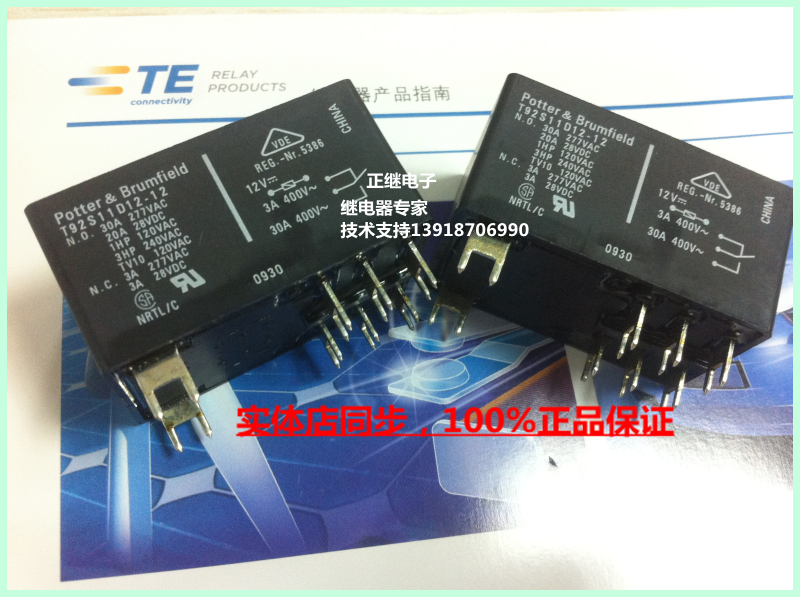 Imported high-power relay T92S11D12-12 100% New and originalImported high-power relay T92S11D12-12 100% New and original