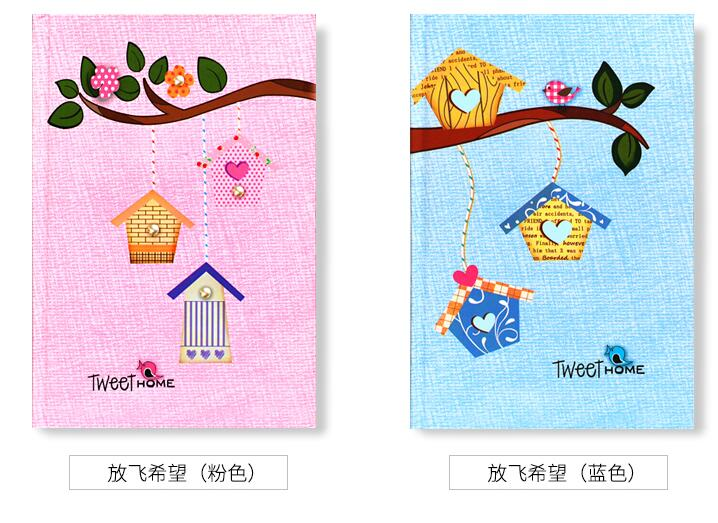 Big Sale 0a25 Love Heart Girls Notebook With Lock Sweet Home
