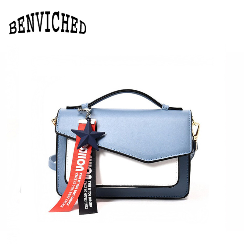 BENVICHED 2017 new fashion design hit color five-pointed star pendant small square bag portable shoulder bag Messenger bag R542