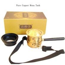 High Quality Portable Pure Copper Moxa Tank Facial Beauty Body Moxibution Box Health Care Moxibustion Tools 1 set