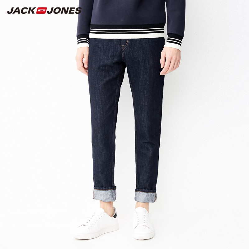 JackJones Men's Cotton&Linen   Jeans   Tapered Denim Slim Pants Menswear E|218132517
