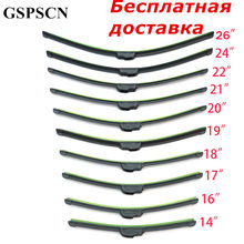 "Universal U-type Soft Frameless Bracketless Rubber Car Windshield Wiper Blade 14"" 16"" 17"" 18"" 19"" 20"" 21"" 22"" 24"" 26"""