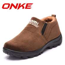 Men winter footwear Snow Shoes Lightweight Ankle Boots Warm Waterproof Boots Mens Rain Boots 2016 New Furry Booties Shoes