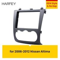 Harfey Altima Fitting Kit Installation Frame Car Radio DVD Fascia for 2006 2007 2008 2009 2010 2011 2012 Nissan Audio Player