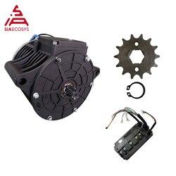 Двигатель QS 138 3000 Вт новая версия Средний привод Звездочка для мотора 428 и EM150SP контроллер для электрического мотоцикла Z6 100KPH 72V