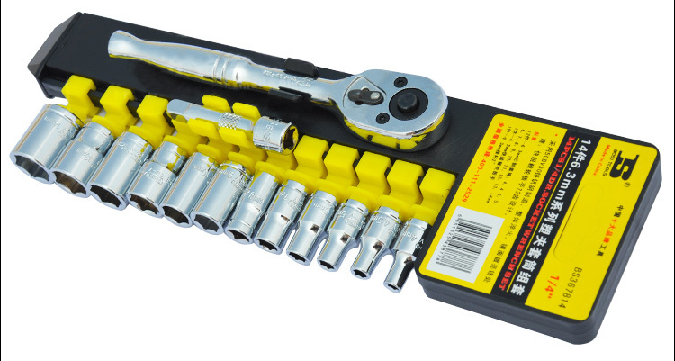 Free shipping BOSI 14Pc 1/4 Ratchet Drive Socket Set Kit New free shipping bosi brand new 50pc mechanics tool set china top ten brand