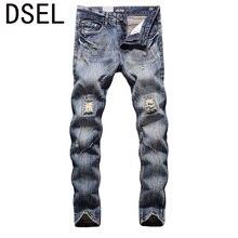 2017 Оригинал Dsel Дизайнерские джинсы мужчины Известный Бренд Рваные джинсы Хлопок Джинсы Мужчин Случайные Штаны печатных джинсы! 604-2C