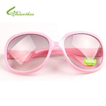 2019 Infant Kids 7-colors Sunglasses Fas...
