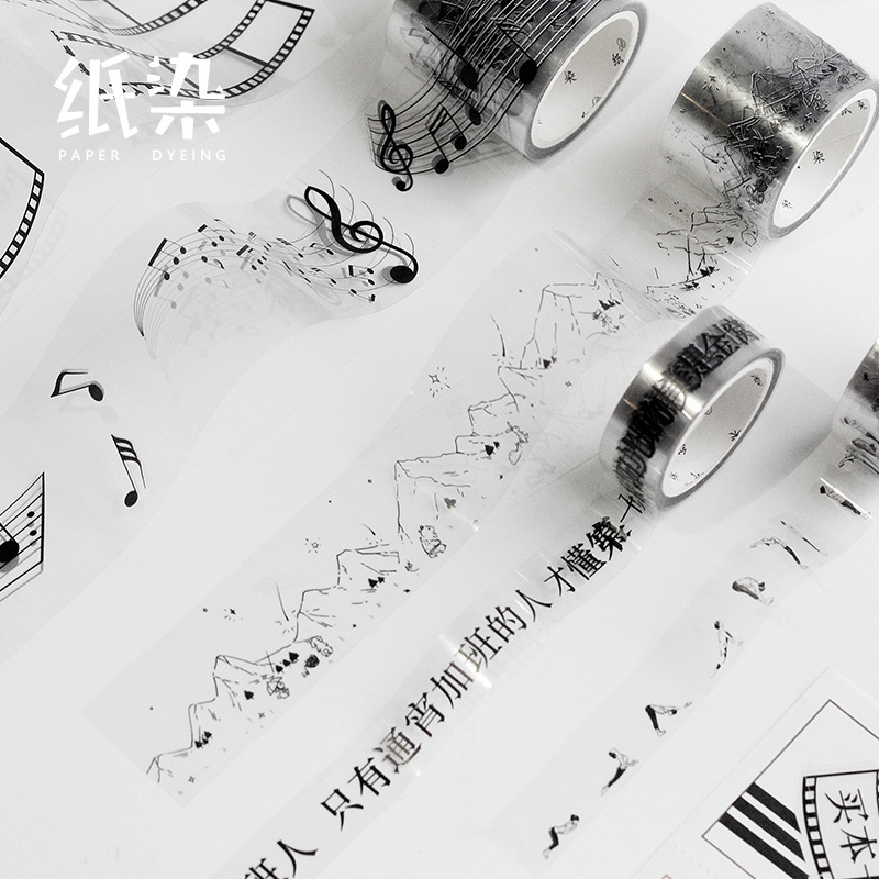 Retro Black White Bunny Rabbit/mushroom/film/yoga Girl/tiny Spots/music/character PET Masking Tape Washi Tape Diy Scrapbooking