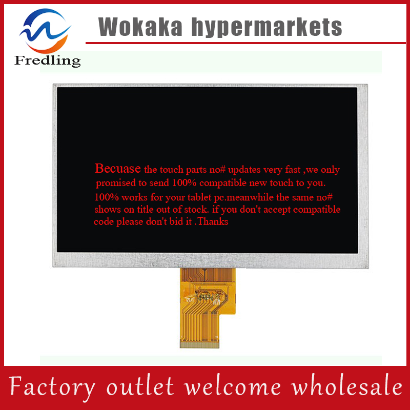 New 7 Inch Replacement LCD Display Screen For Ainol Novo 7 Crystal 2 1024*600 tablet PC Free shipping  цена