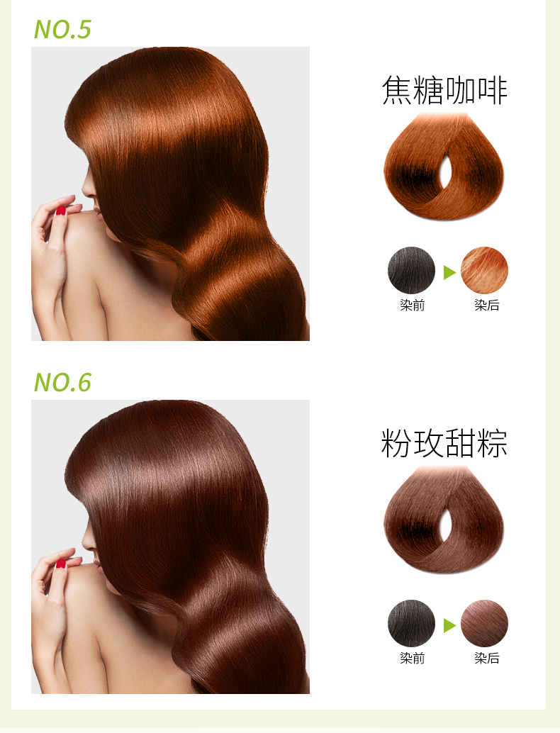 Mokeru fashinon permanente natural tintura de cabelo